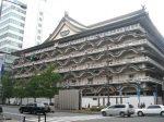 (旧)新歌舞伎座